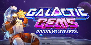 galactic gem PG SLOT