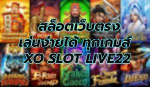 XO SLOT LIVE22